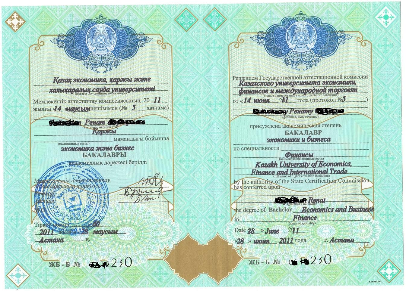 Виза в Великобританию часть Страница Иммиграция и  дипл jpg Вот такой вот диплом