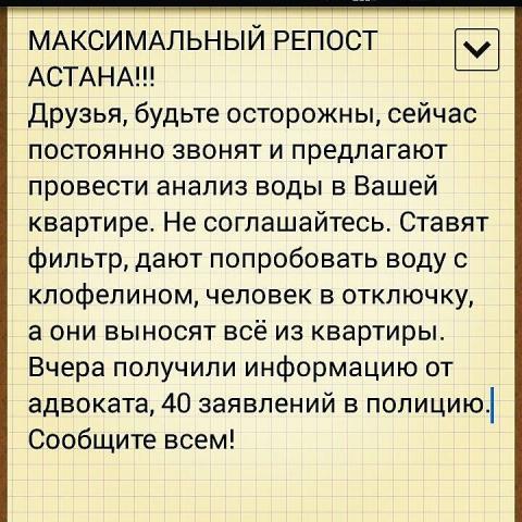 uploadfromtaptalk1404238076313.jpg