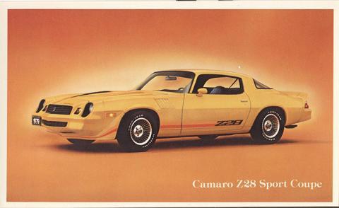Camaro Z28 Sport Coupe.jpg