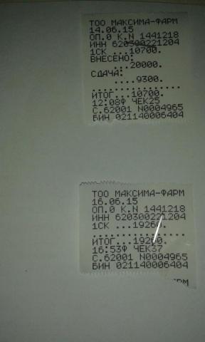 0f166e91b8f5c02236f6c1b43da53a29.jpg