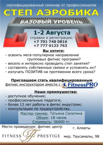 post-499413-0-22450100-1438072056_thumb.