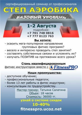 post-499413-0-69612700-1437895513_thumb.