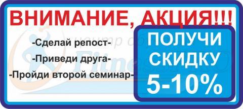 post-499413-0-85256700-1438072030_thumb.