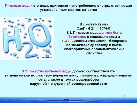 image000189.jpg