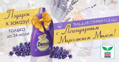 dennis_mars (png).jpg