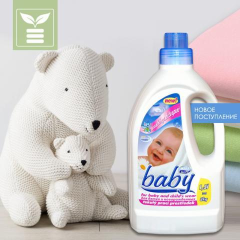 milli_baby_1.jpg