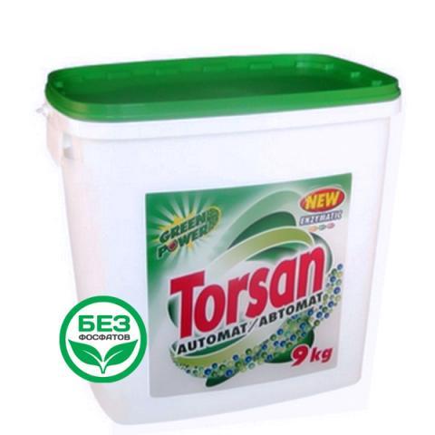 TORSAN-277.jpg