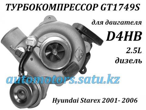 T-D4BH 42560(satu).jpg