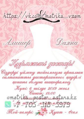 Свадьба 6-1 800x600.jpg