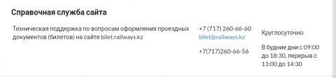 Screenshot_20200701-204119_Chrome.jpg