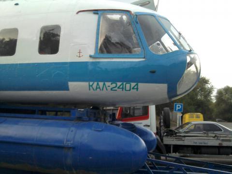 kal-3.jpg