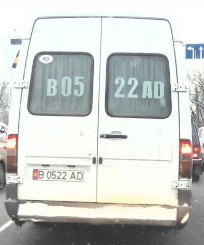 B-AD.jpg