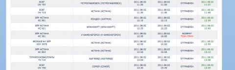Снимок экрана 2011-08-02 в 20.26.29.png