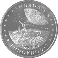 Lun1rev50.jpg
