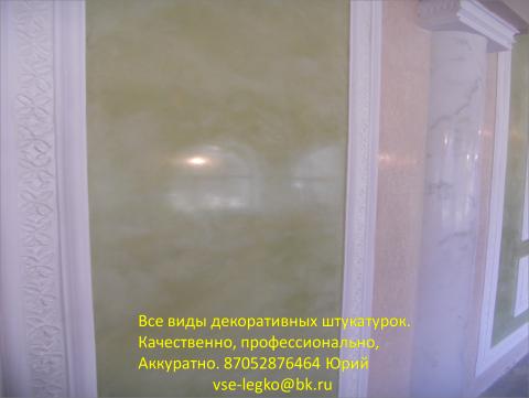Рисунок1й (2).png