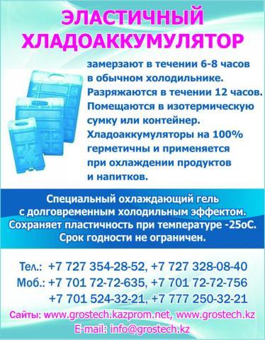 post-461701-0-06179500-1408372148_thumb.