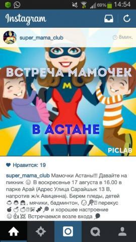 uploadfromtaptalk1407920201100.jpg