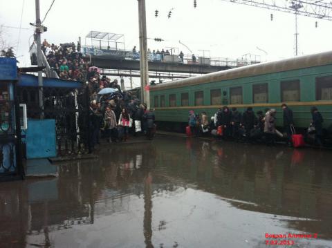 Вокзал2.png