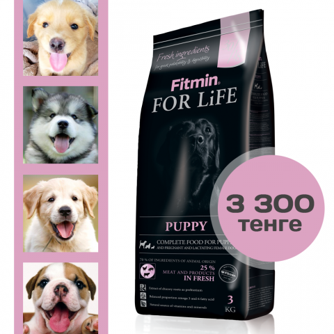 240817_Fitmin_For_life_puppy.png