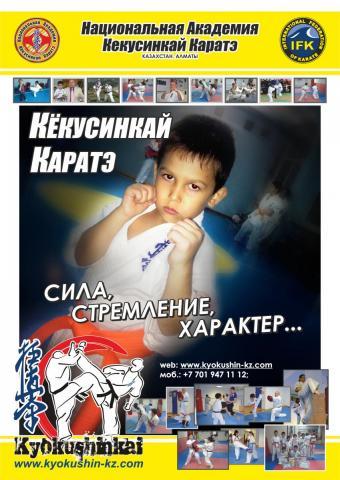 реклама в Первая Школа.jpg