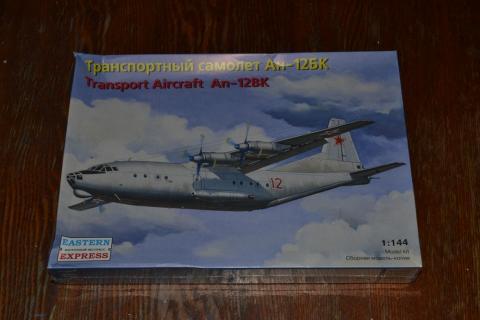 An-12BK.JPG