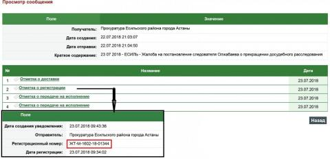 наукенов2.jpg