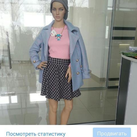 IMG_20180703_231319_881.jpg