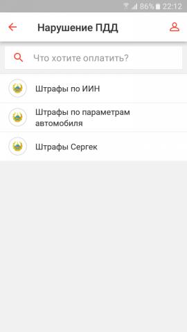 Screenshot_20180829-221212.png