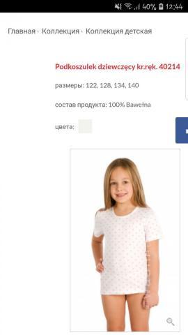 Screenshot_20180807-124456_Chrome.jpg
