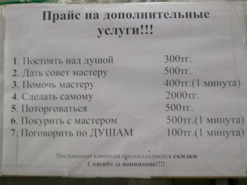 26022011162.jpg