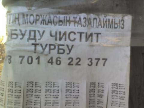 21-03-11_1756.jpg