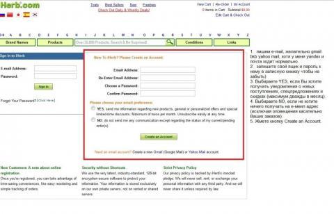 Регистрация шаг 1.jpg