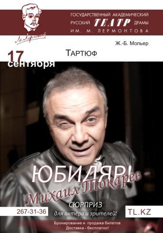 Tokarev_anni_T17september.jpg
