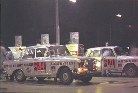Moszkvics 412 Rallye.jpg