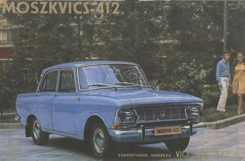 Moszkvics 412 1970.jpg