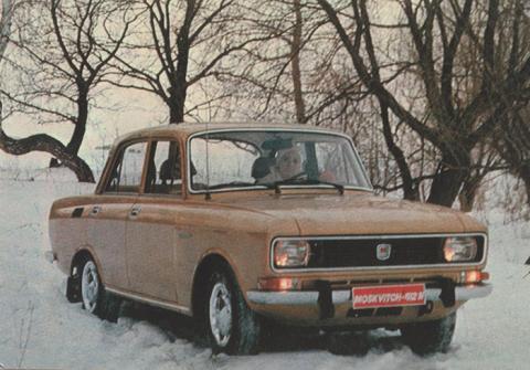 Moszkvics 2140 1976.jpg