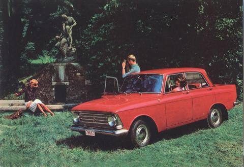 Moszkvics 408 1964.jpg