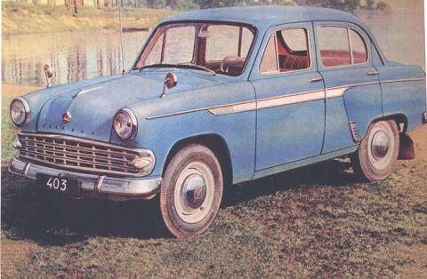 Moszkvics 403 1964.jpg