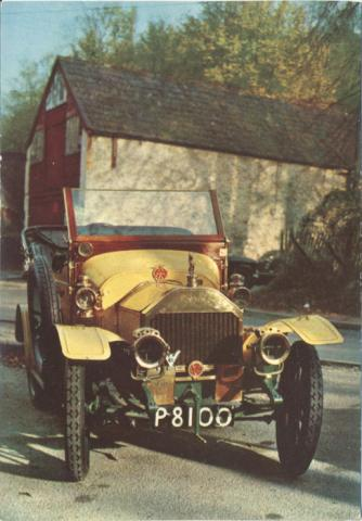 1911 Swift 7 HP.jpg