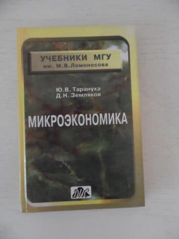 SAM_2370.JPG