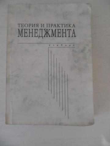 SAM_2379.JPG