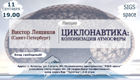 Афиша 900-2.png