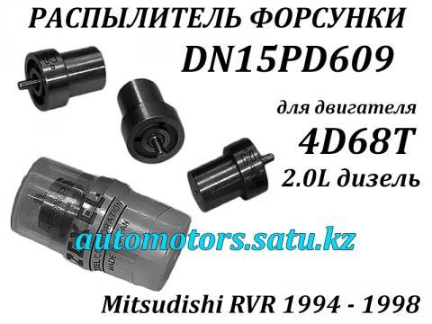 nozzle 609 800x600.jpg