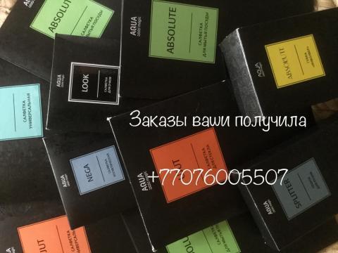 369B8ACE-0AB5-4271-AE12-CDDD08BB7098.jpeg