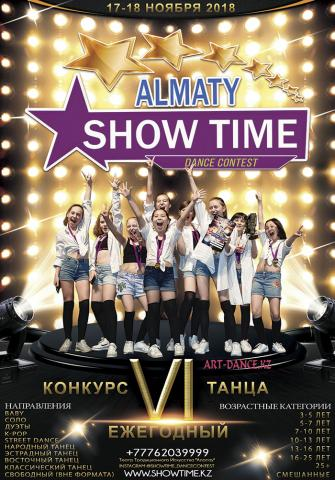 Show_time_osen_2018.jpg