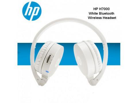 hp-h7000-white-headset-600x447.jpg