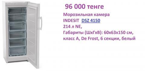 DSZ 4150 олх.jpg