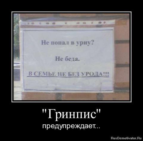 1316386676-quotgrinpisquot.jpg