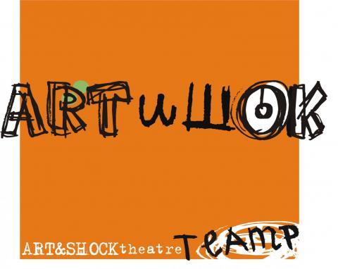 Art&shock_logo9 (2).jpg