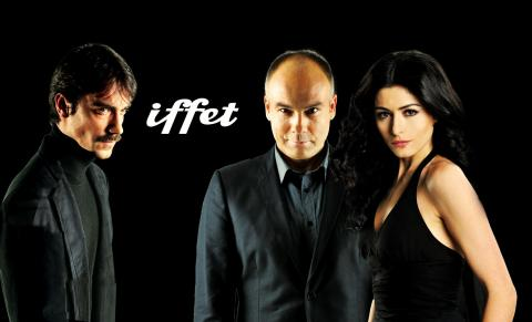 турецкий сериал все серии астана тв